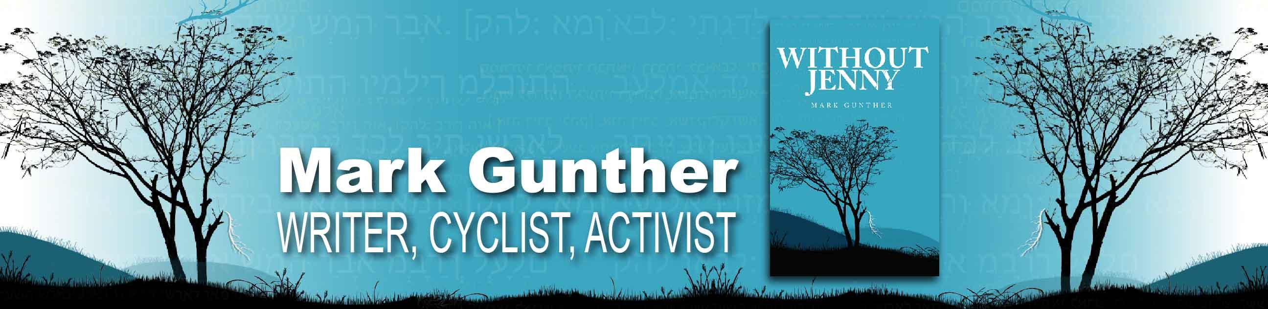 Mark Gunther